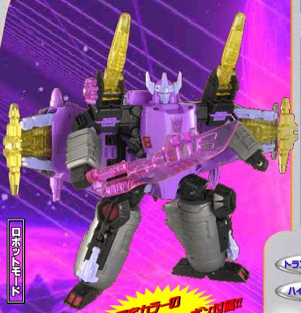 Galvatron General Image