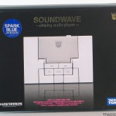 A Music Label Soundwave Packag