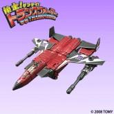 Thrust Jet