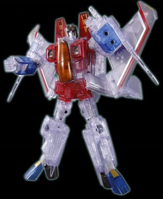 Starscream (Ghost) Image