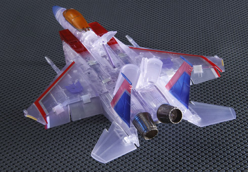 Starscream (Ghost) mp3g_v2