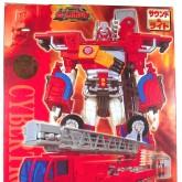 Fire Convoy Box 1