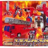 Fire Convoy Box 2