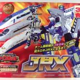 JRX Box Front