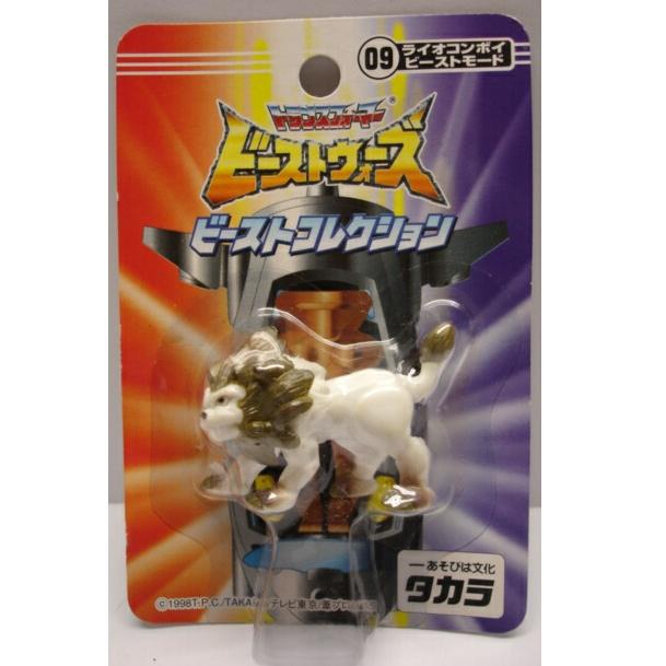 Lio Convoy (Beast Mode, Beast Collection) Image