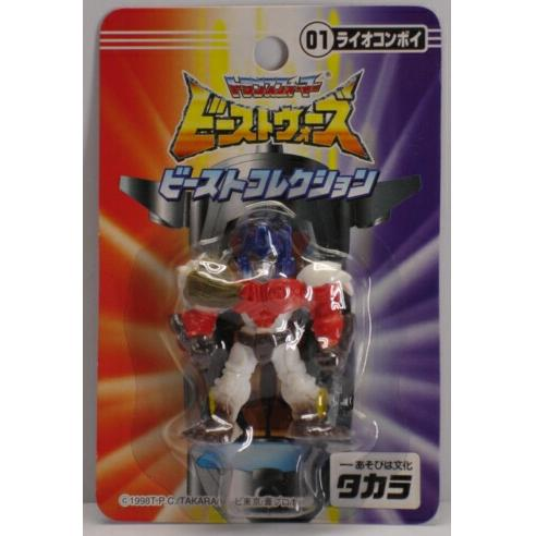 Lio Convoy (Beast Collection) Image