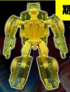Bumblebee (EZ Collection, Clear Yellow) Yellow-Bumblebee-Bot