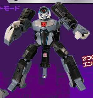 Decepticon Shockwave Longarm-RM