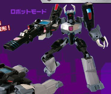Decepticon Shockwave Shockwave-RM