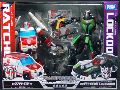 Lockdown TOY-RBT-1070