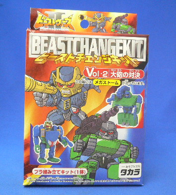 Apache (Beast Change Kit) Image