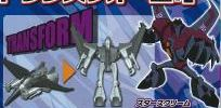Starscream (Mini EZ Series) Image