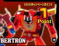 Hot Rodimus (Sons of Cybertron) Image