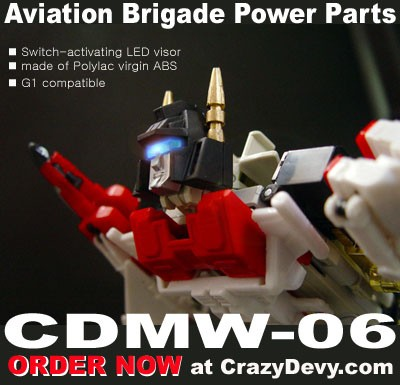 Aviation Brigade Power Parts (CDMW-06) Image