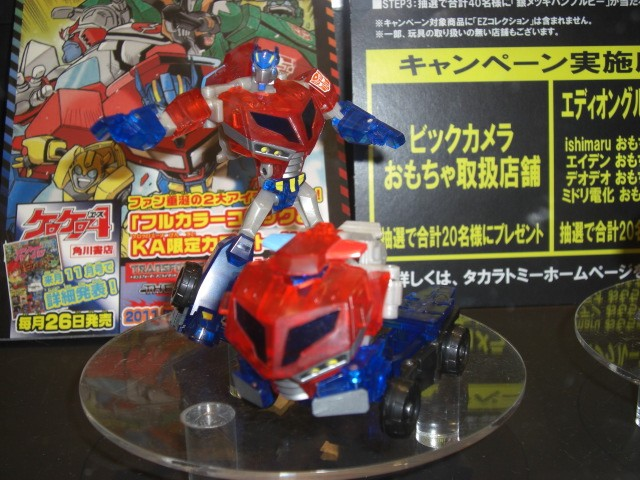 Optimus Prime (Super Collection Clear) Image