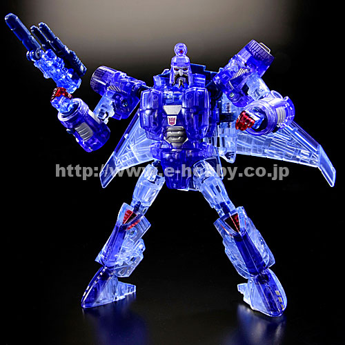 Decepticon Scourge (Blue Purple Clear Version) Image