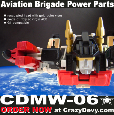 Aviation Brigade Power Parts (CDMW-06*) Image