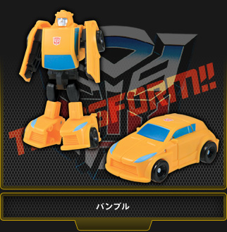 Bumblebee (EZ Chronicle) Image