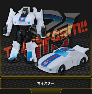 Autobot Jazz (EZ Chronicle) Image