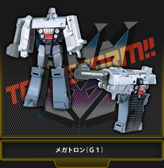 Megatron (EZ Chronicle) Image