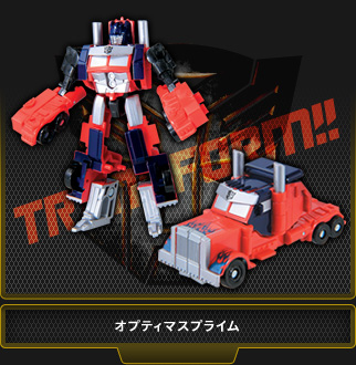 Optimus Prime (EZ Chronicle) Image