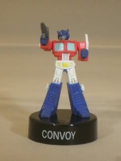 Convoy (with a gun, Bottlecap, Chase) Image