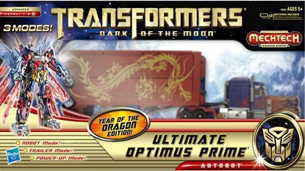 Optimus Prime (Ultimate, Year of the Dragon Edition) Ultimate-Optimus-Prime-Year-of-the-Dragon-Edition