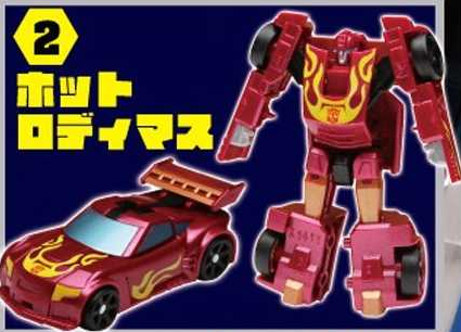 Hot Rodimus (EZ Collection Gum) Image