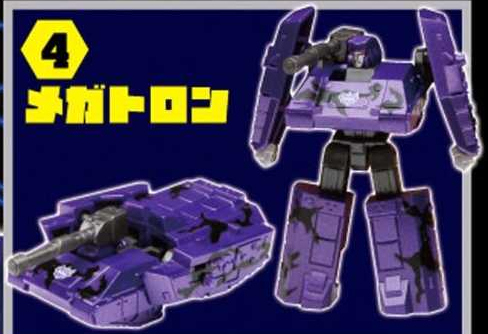 Megatron (EZ Collection Gum, Generation 2) Image