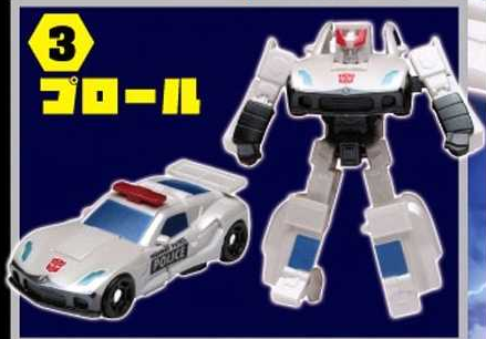 Prowl (EZ Collection Gum) Image