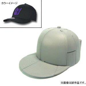 Capticon Capticon-Cap