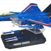 Masterpiece Thundercracker Jet