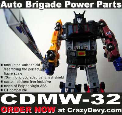 Auto Brigade Power Parts (CDMW-32) Image