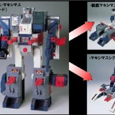fort max 1349354788