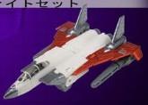 Ramjet Jet