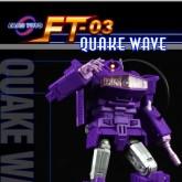 quakewave4