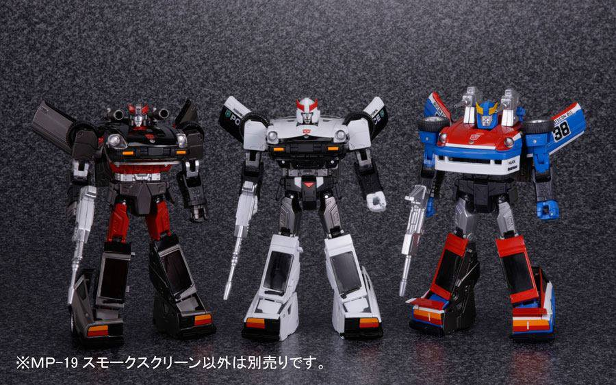 Smokescreen - Transformers Toys - TFW2005