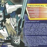 Megaplex Biocard